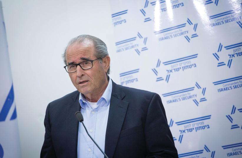FORMER DIRECTOR-GENERAL of the Mossad Shabtai Shavit speaks in Tel Aviv in 2017. (photo credit: MIRIAM ALSTER/FLASH90)