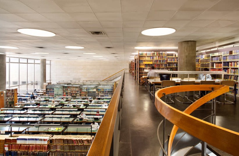 Reading room of the National Library of Israel. (photo credit: Wikimedia Commons)