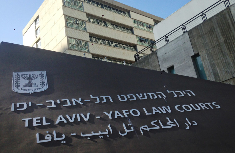 The law courts in Tel Aviv (photo credit: CREATIVE COMMONS)