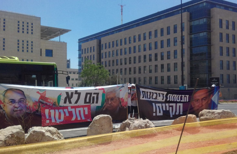 Jerusalem protest calling for sovereign now. (photo credit: YESHA COUNCIL)