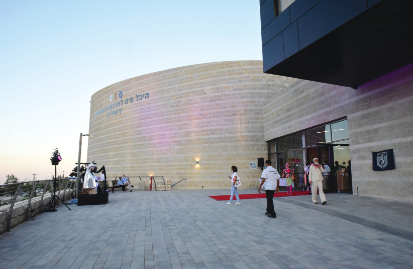 The new NIS 40 million Hechal Hatarbut multidisciplinary arts center that was officially opened in Pisgat Ze'ev, June 2020 (photo credit: YONI KELBERMAN/TRANQUILO PRODUCTIONS)