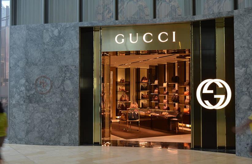 GUCCI at Yorkdale Mall (photo credit: Wikimedia Commons)