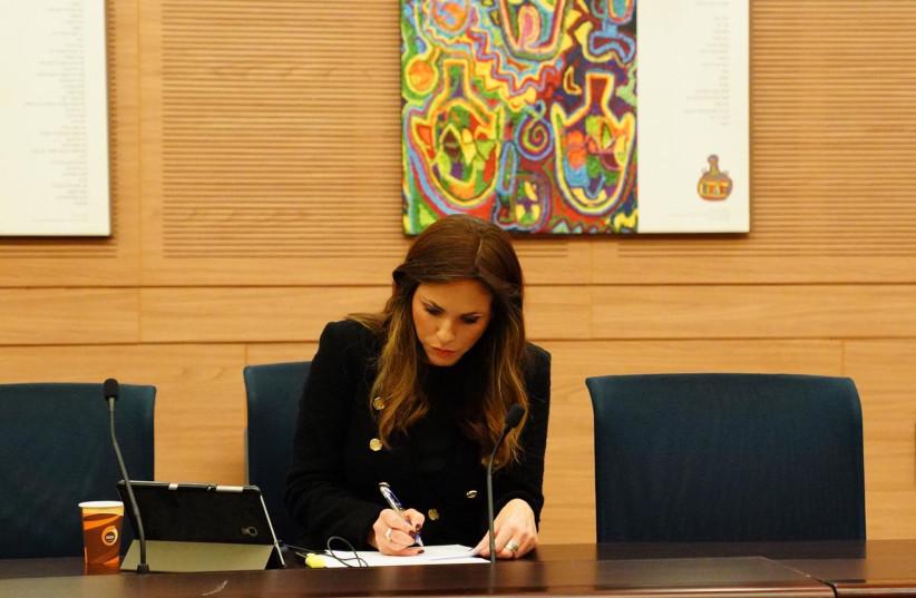 Diasproa Affairs Minister Omer Yankelevitch (photo credit: COURTESY KNESSET)