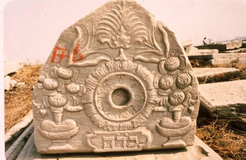 The tombstone of Sol, wife of Avraham Safami, died March 11, 1775,  Hasköy Cemetery, Turkey (photo credit: PROF. MINNA ROZEN)