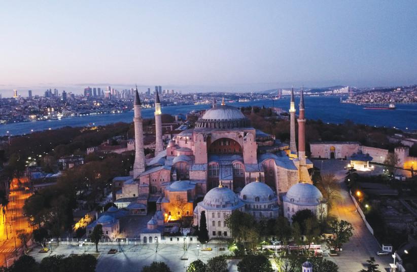 Turkey will inform UNESCO about Hagia Sophia moves