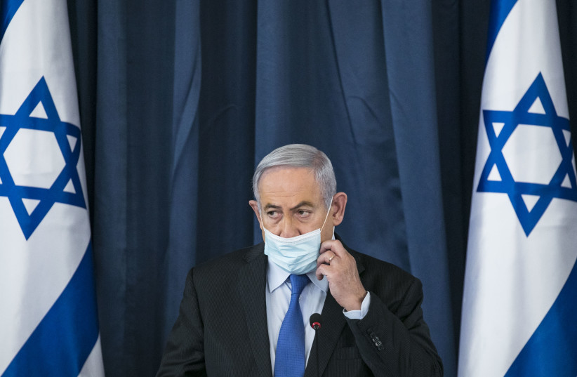 Second hearing of Prime Minister Netanyahu's trial to occur on Sunday