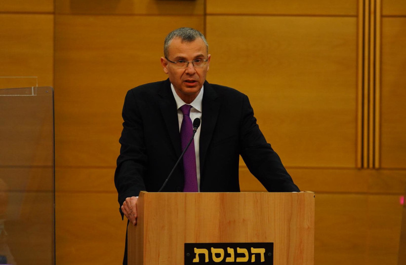 Knesset Speaker Yariv Levin speaks at a meeting of the Central Elections Committee, July 7, 2020 (photo credit: ADINA WALLMAN/KNESSET SPOKESWOMAN)