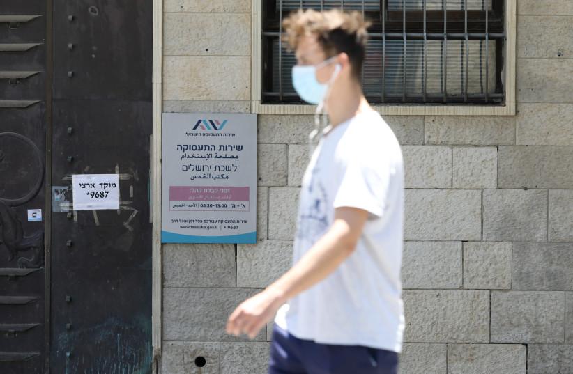 OUTSIDE THE Jerusalem Employment Office (photo credit: MARC ISRAEL SELLEM/THE JERUSALEM POST)
