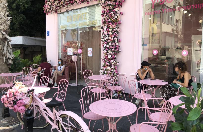 Or Shpitz Bakery - La vie en rose