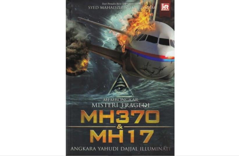 Membongkar Misteri Tragedi MH370 & MH 17: Angkara Yehudi Dajjal Illuminati (photo credit: SOCIAL MEDIA)