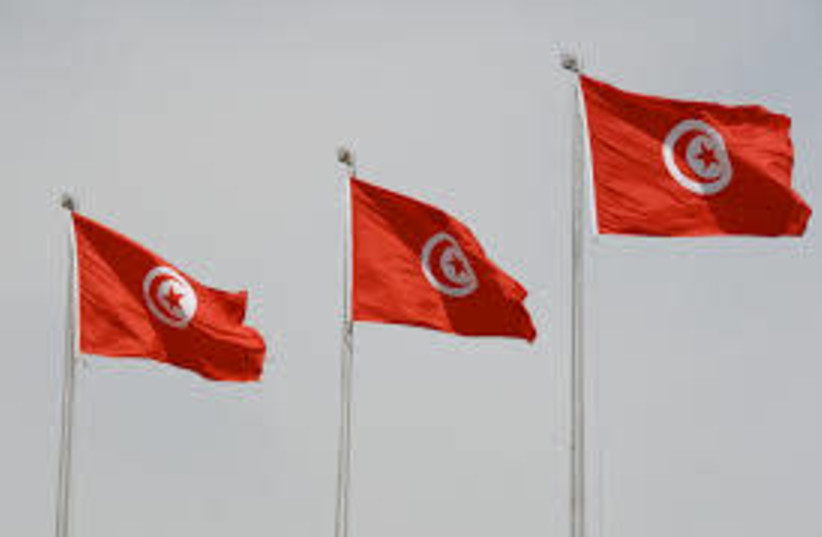 Flag of Tunisia. (photo credit: Wikimedia Commons)
