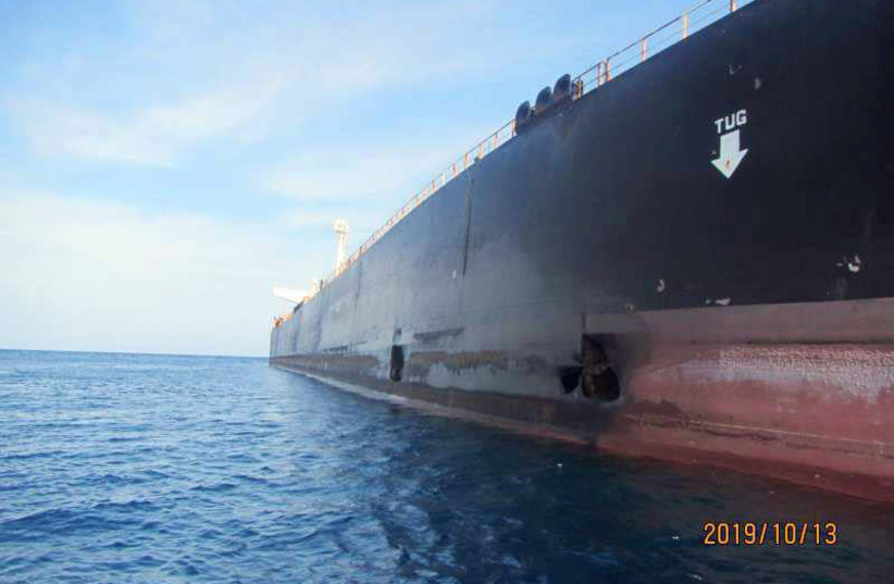 Damage is seen on Iranian-owned Sabiti oil tanker sailing in the Red Sea, October 13, 2019 (photo credit: COMPANY VIA WANA (WEST ASIA NEWS AGENCY) VIA REUTERS)