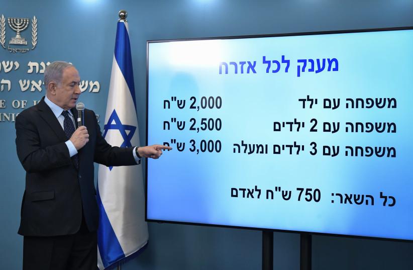 Prime Minister Benjamin Netanyahu speaks on July 15, 2020 (photo credit: KOBI GIDEON/GPO)