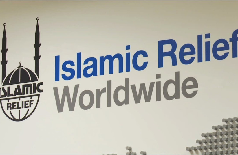 Islamic Relief Worldwide (photo credit: Wikimedia Commons)