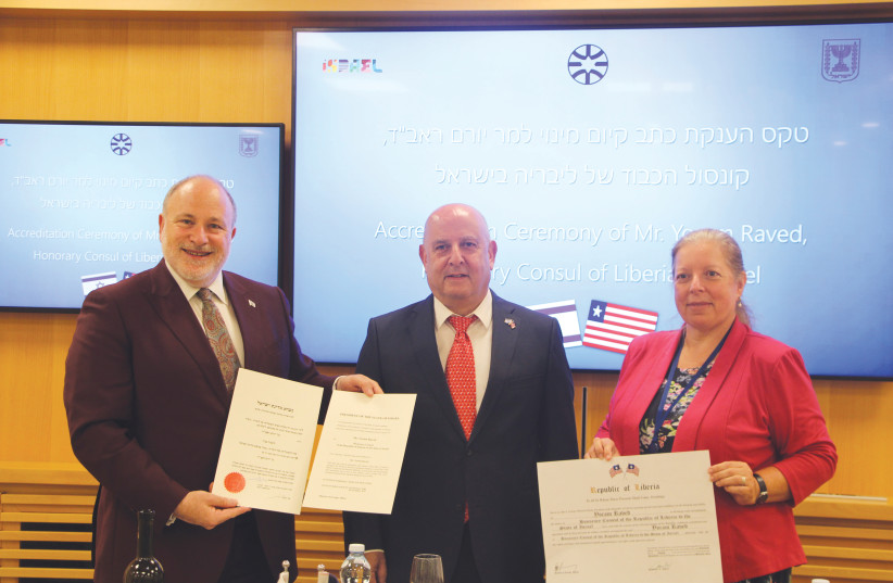 FROM LEFT: Meron Reuben, Foreign Ministry chief of protocol; Yoram Rabad, honorary consul for Liberia and Anat Schleien, who heads the ministry's Africa desk. (photo credit: Courtesy)