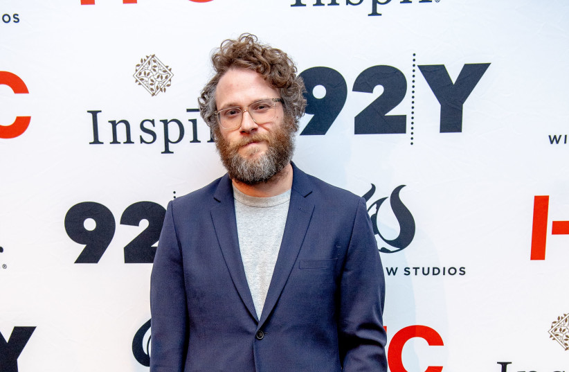 Seth Rogen at the 92nd Street Y in New York City, Feb. 29, 2020 in New York City. (Roy Rochlin/Getty Images) (photo credit: ROY ROCHLIN/GETTY IMAGES)