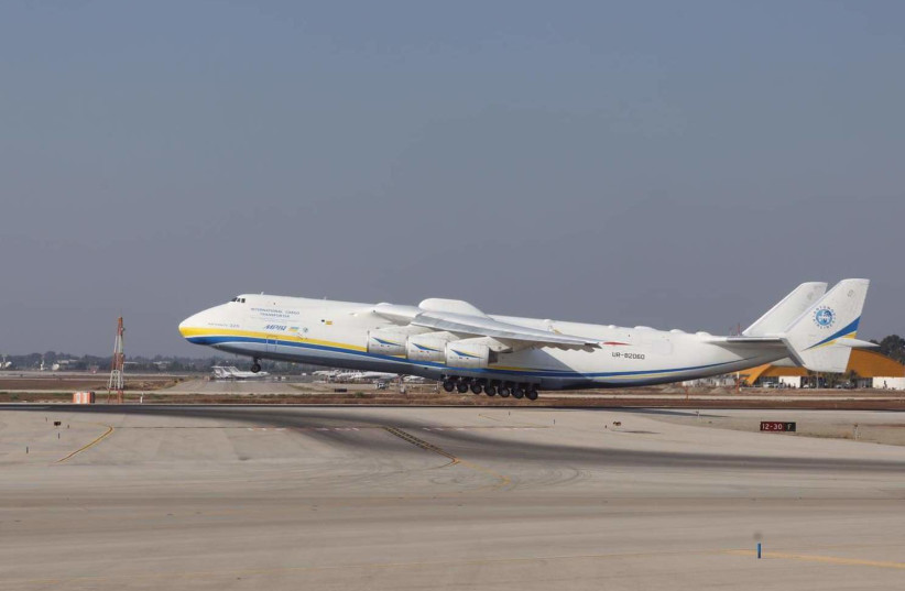 World's largest cargo plane lands in Israel