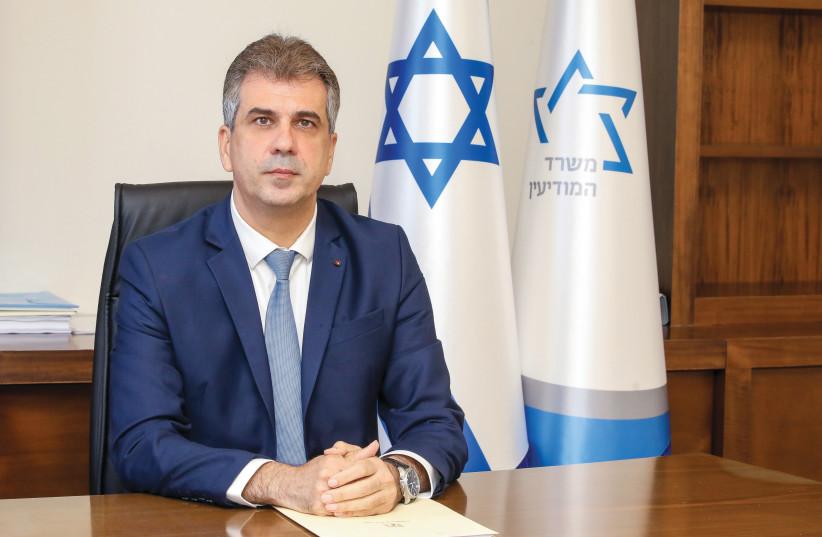 MINISTRE DE L'INTELLIGENCE Eli Cohen: Une montée rapide. (crédit photo: MARC ISRAEL SELLEM / THE JERUSALEM POST)