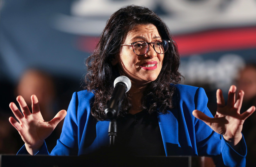 Democratic U.S. Rep. Rashida Tlaib speaks at a climate rally with presidential candidate Senator Bernie Sanders and Rep. Ro Khanna in Iowa City (photo credit: SCOTT MORGAN/REUTERS)