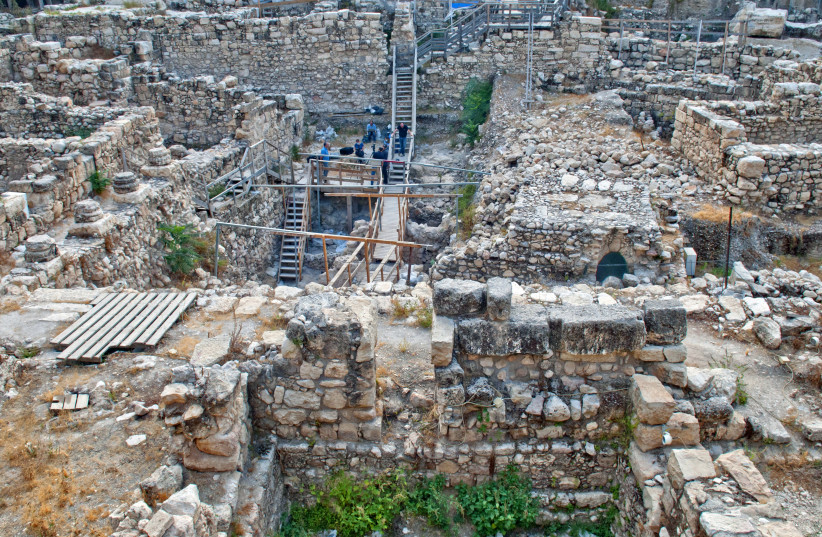 Scholars trace Earth's magnetic field in 586 BCE through Jerusalem ruins - The Jerusalem Post