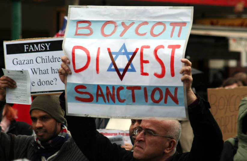 Boycott, Divestment and Sanctions Movement, also known as BDS. (photo credit: Wikimedia Commons)