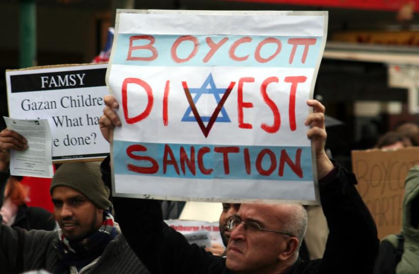 Mouvement de boycott, désinvestissement et sanctions, également connu sous le nom de BDS. (Crédit photo : Wikimedia Commons)