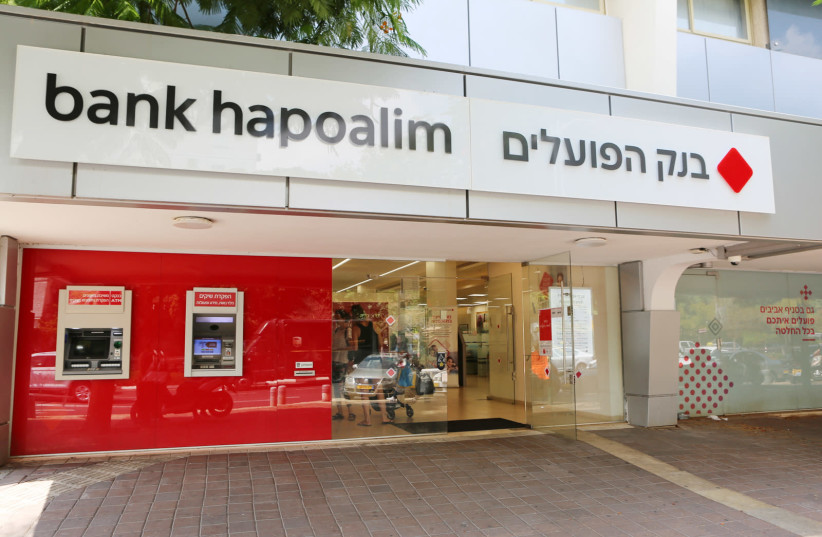 Bank Hapoalim (photo credit: AVIV GOTTLIEB)