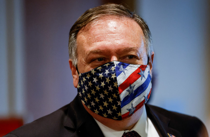U.S. Secretary of State Mike Pompeo departs a meeting with members of the U.N. Security Council about Iran's alleged non-compliance with a nuclear deal at the United Nations in New York, U.S., August 20, 2020 (photo credit: REUTERS/MIKE SEGAR/POOL)