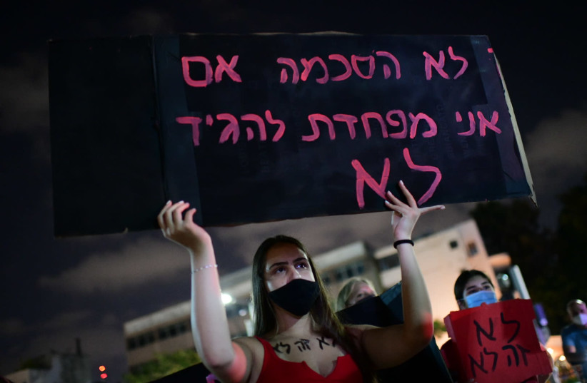 Israelis take part in a demonstration in support of the 16-year-old victim of a gang rape in Eilat, Tel Aviv. August 22, 2020 (photo credit: TOMER NEUBERG/FLASH90)