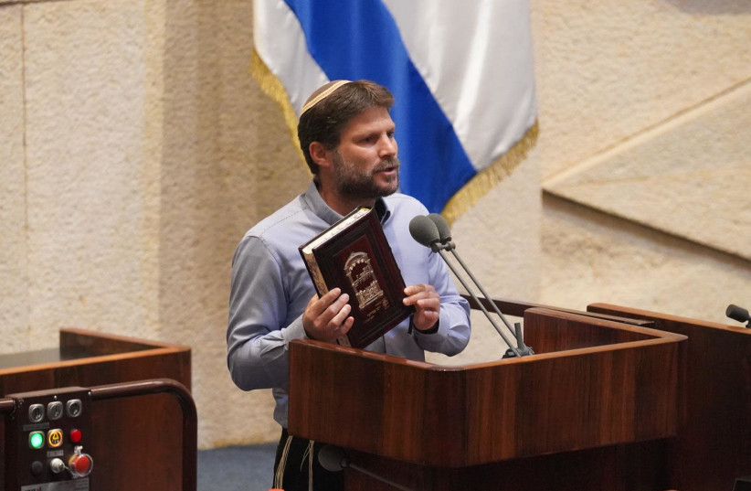 Yamina MK Bezalel Smotrich discusses the Law of Return (photo credit: KNESSET SPOKESPERSON/YEHONATAN SAMIYEH)