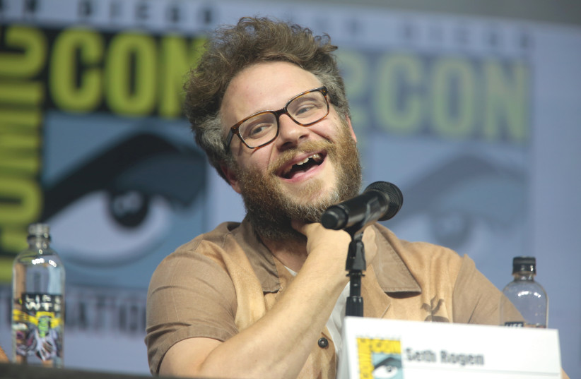 Actor Seth Rogen landed himself in quite the pickle (photo credit: Wikimedia Commons)