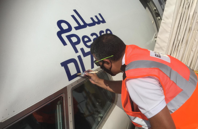 'Peace', written in Hebrew, Arabic and English, is painted on the first plane to make an official flight between Israel and the UAE, August 30, 2020 (photo credit: EL AL)