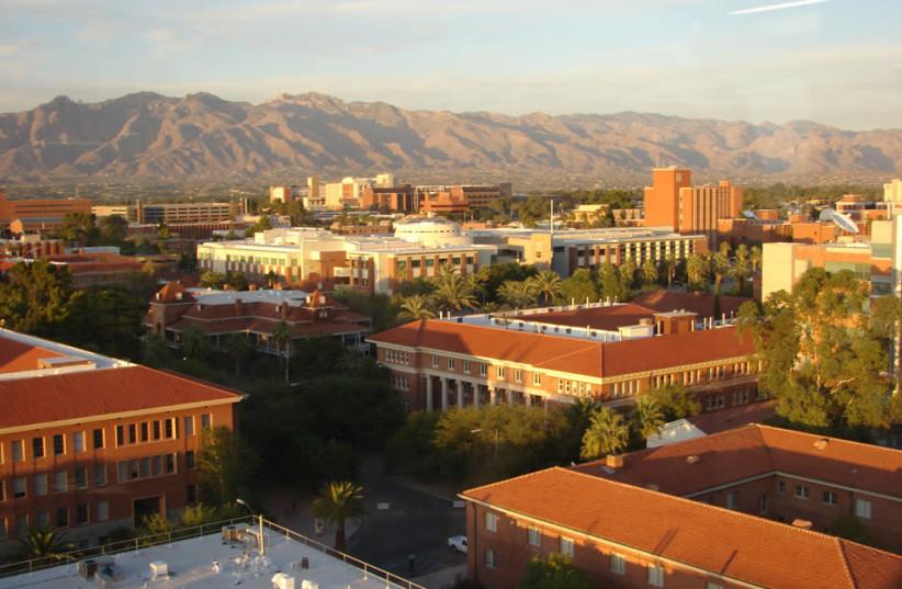The University of Arizona (UofA). (photo credit: Wikimedia Commons)