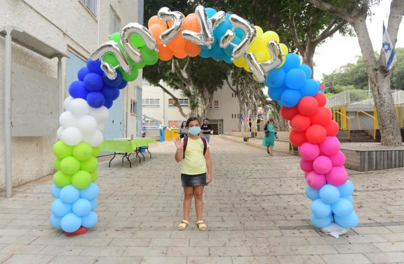 Back to school, as the new school year begins, September 1, 2020 (photo credit: AVSHALOM SASSONI/ MAARIV)
