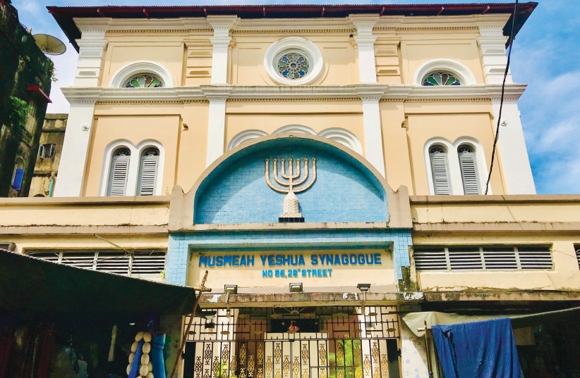 The story of the Jews of Burma