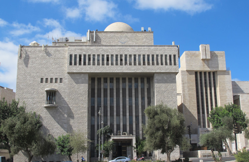 Hechal Shlomo, the former headquarters of the chief rabbis of Israel, is now the home of Herzog College's Jerusalem campus and its International Center of Jewish Heritage (photo credit: Courtesy)