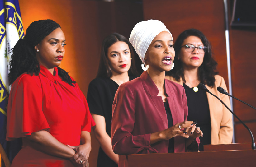 PROGRESSIVE JEWISH candidate Alex Morse singled out 'the squad' – Reps. Ayanna Pressley, Ilhan Omar, Alexandria Ocasio-Cortez and Rashida Tlaib – for praise and has not a word of condemnation, even though they are the only members of Congress openly calling for a boycott of Israel. (photo credit: ERIN SCOTT/REUTERS)