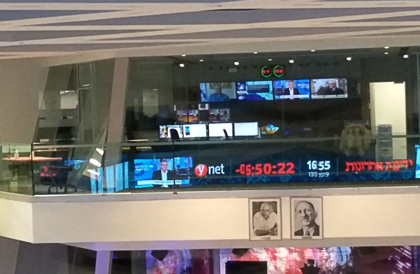 Ynet broadcasting studio. (photo credit: Wikimedia Commons)