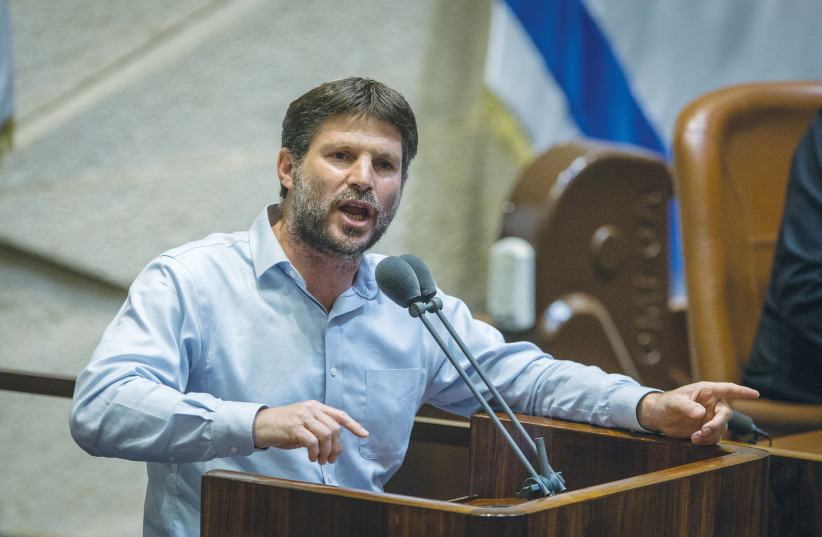 MK BEZALEL SMOTRICH speaks during a Knesset plenary session on August 24. (photo credit: OREN BEN HAKOON/FLASH90)