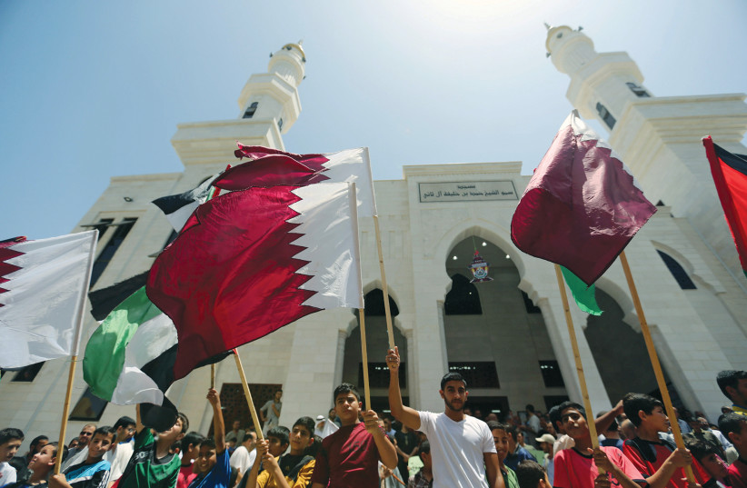 Palestinian Authority withdraws from Qatari fund deal over to wear to employees in Gaza