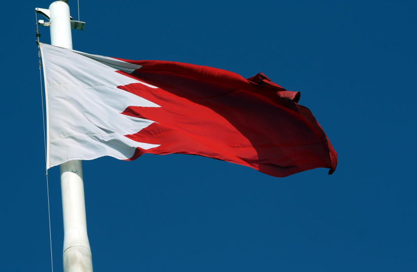Kingdom of Bahrain flag (photo credit: Wikimedia Commons)