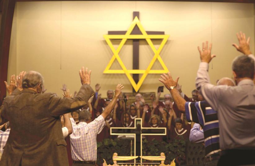 A SCENE from 'Til Kingdom Come.'  (photo credit: TIL KINGDOM COME/ABRAHAM ABIE TROEN)