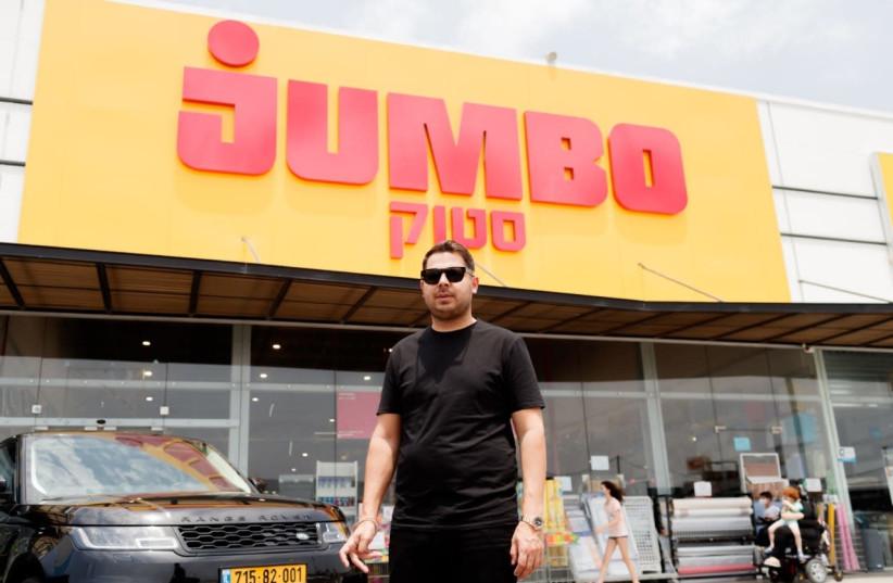 (photo credit: JUMBO STOCK)