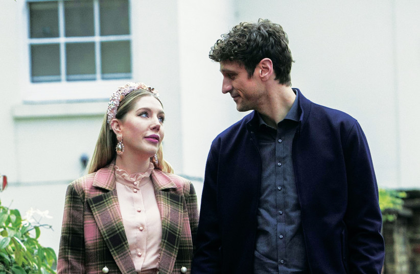 The Duchess: Canadian comedian Katherine Ryan with Steven Raskopoulos who plays the boyfriend. (photo credit: NETFLIX)