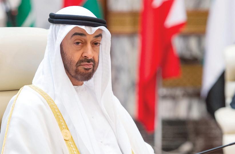 Le prince héritier d'ABU DHABI, Cheikh Mohammed ben Zayed al-Nahyan, assiste au sommet du Conseil de coopération du Golfe à La Mecque, en Arabie saoudite, l'année dernière.  (crédit photo: BANDAR ALGALOUD / COURTOISIE DE LA COUR ROYALE SAOUDITE / REUTERS)