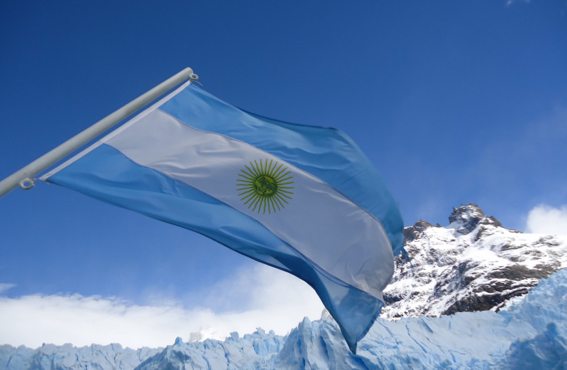 Flag of Argentina (photo credit: Wikimedia Commons)