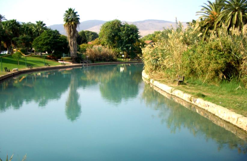 The Asi River at Kibbutz Nir David (photo credit: SHLOMO MISHALI/PIKIWIKI ISRAEL)