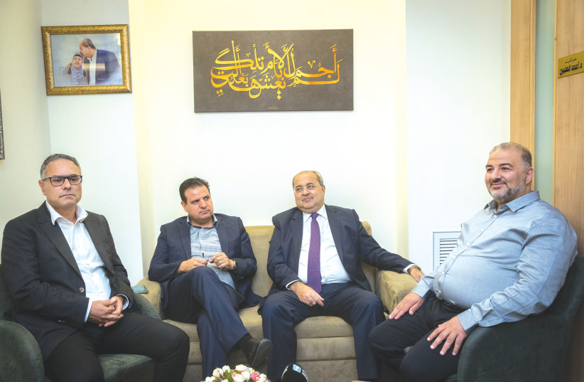 JOINT LIST MKs (from left) Mtanes Shehadeh, Ayman Odeh and Ahmad Tibi, and former MK Abd al-Hakeem Hajj Yahya meet at the Knesset, September 17, 2020 (photo credit: YONATAN SINDEL/FLASH90)