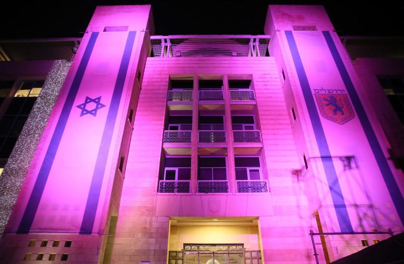 Jerusalem lit up in pink for breast cancer awareness (photo credit: ARNON BOSSANI)