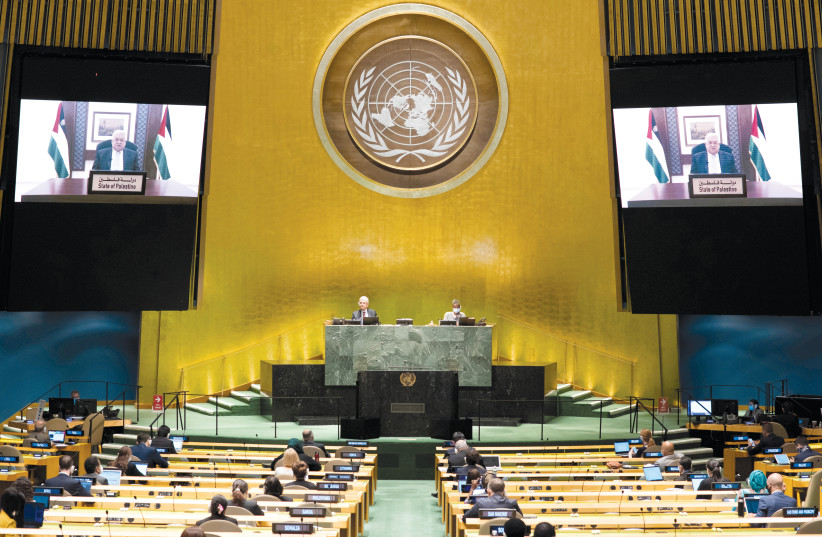 UNGA approves five anti-Israel resolutions, but Palestinians lose votes